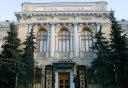 Центробанк отозвал лицензии у трёх банков (скам)