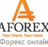 Главное знать, как правильно зарабатывать - Сегодня я расскажу про секреты AFOREX