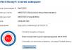Усилился в Forex Icreg LTD  второй вклад 3100$