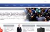Добавлен новый обзор высокодоходной компании GMT-Invest 22% - Ежемесячно