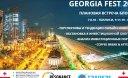 Отчет поездки в Грузию на слет блогеров GEORGIA FEST 2017