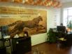 Gepard-alliance - Открылся офис! Рекомендую присмотреться к проекту активнее!