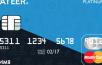 Банковская карта PAYEER - у меня на руках! Заказывайте и выводите наличные из банкоматов!
