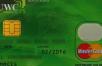Пластиковая карта от MMCIS Получена и оттестирована мной