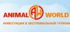 Animal-World - новый, красивый и с необычной тематикой проект. Платит 11%, автовыплаты