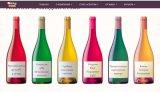 """Wine-systems от проверенной команды админов, """"Вино"""" 2.6% в сутки"""